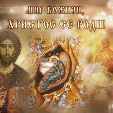 Wyznawcom prawosławia